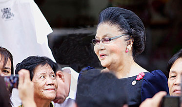 Imelda Marcos - Queen of Shoes (Imelda Part 1)